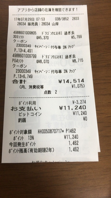 IMG_7862.JPG